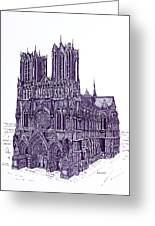 Reims Cathedral A Pen And Ink Drawing On Paper Greeting Card by Mario  Perez