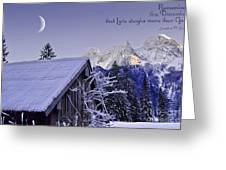 Remember this December Greeting Card by Sabine Jacobs