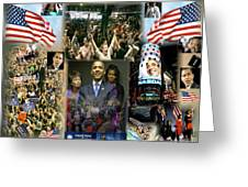 Respectfully Yours..... Mr. President 2 Greeting Card by Terry Wallace