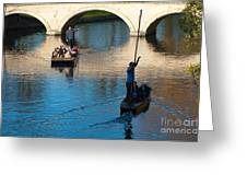 River Cam Traffic Greeting Card by Andrew  Michael