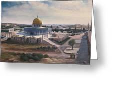 Rock Dome -jerusalem Greeting Card by Laila Awad  Jamaleldin