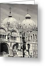 Roof And Facade Of St Mark Basilica Greeting Card by George Oze