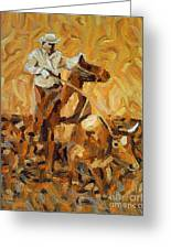 Roper II Greeting Card by Lowell Smith