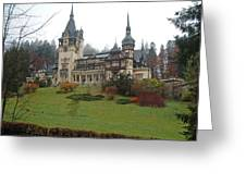 Royal Peles Castle Sinaia Romania Greeting Card by Mircea Veleanu