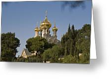 Russian Orthodox Church Greeting Card by Noam Armonn