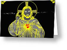 Sacred Heart Greeting Card by Al Bourassa