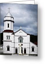Sacred Heart Church In Placentia Newfoundland Greeting Card by Elena Elisseeva