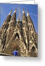 Sagrada Familia Barcelona Spain Greeting Card by Matthias Hauser