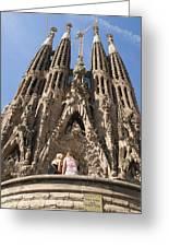 Sagrada Familia Church - Barcelona Spain Greeting Card by Matthias Hauser