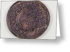 Sahasrara Crown Chakra Plate Greeting Card by Jaimie Gunn