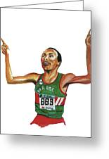 Said Aouita Greeting Card by Emmanuel Baliyanga