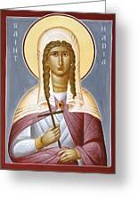 Saint Nadia - Hope Greeting Card by Julia Bridget Hayes