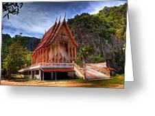 Sam Roi Yot Temple Greeting Card by Adrian Evans