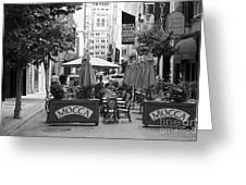 San Francisco - Maiden Lane - Outdoor Lunch at Mocca Cafe - 5D17932 - black and white Greeting Card by Wingsdomain Art and Photography