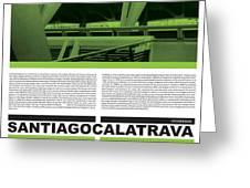 Santiago Calatrava Poster Greeting Card by Naxart Studio