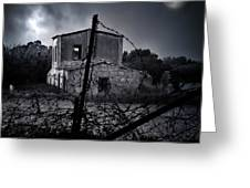 Scary House Greeting Card by Stelios Kleanthous