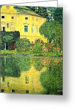 Schloss Kammer On The Attersee Greeting Card by Pg Reproductions