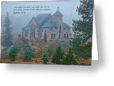 Scripture And Picture Matthew 16 18 Greeting Card by Ken Smith