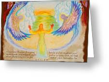 Scripture Illus. Hebrews Lift Your Drooping Hands Greeting Card by Anne Cameron Cutri