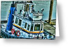 Shaman Tug-HDR Greeting Card by Randy Harris