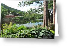 Shelburne Falls Greeting Card by Randi Shenkman