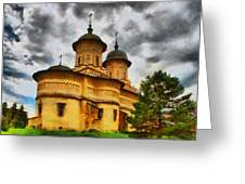 Shelter From The Coming Storm Greeting Card by Jeff Kolker