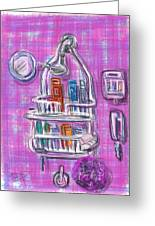 Shower Time Greeting Card by Russell Pierce