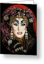Sister Roma Greeting Card by Michael Kruzich