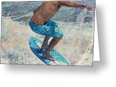 Skimboardin' In Dewey Greeting Card by Trish Tritz