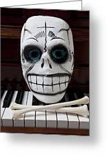 Skull Mask With Bones Greeting Card by Garry Gay