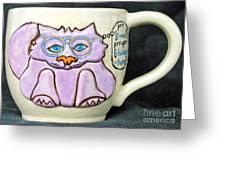 Smart Kitty Mug Greeting Card by Joyce Jackson