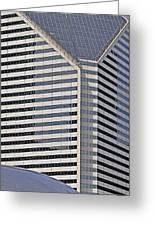 Smurfit And The Bean Greeting Card by Mary Machare