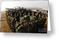 Soldiers With The Peoples Liberation Greeting Card by Stocktrek Images