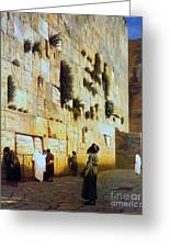 Solomon's Wall  Jerusalem Greeting Card by Pg Reproductions