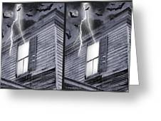 Something Wicked - Cross Your Eyes And Focus On The Middle Image Greeting Card by Brian Wallace