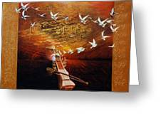 Song Of The Sunset Greeting Card by S Jaswant