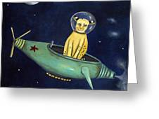Space Bob Greeting Card by Leah Saulnier The Painting Maniac