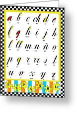 Spanish Alphabet Juvenile Licensing Art Greeting Card by Anahi DeCanio