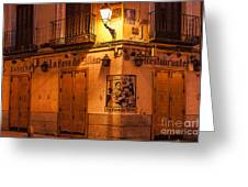 Spanish Taberna Greeting Card by John Greim
