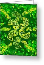 Spinning Greens Greeting Card by Farah Faizal