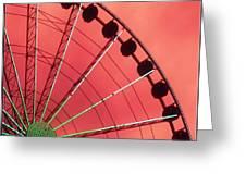 Spinning Wheel  Greeting Card by Karen Wiles