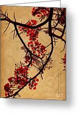 Spring Bloosom In Maldives. Flamboyant Tree I.  Japanese Style Greeting Card by Jenny Rainbow