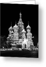 St Basils Church In Red Square Greeting Card by Philip Neelamegam