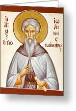 St John Climacus Greeting Card by Julia Bridget Hayes