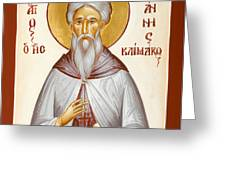 St John Climacus Greeting Card by Julia Bridget Hayes