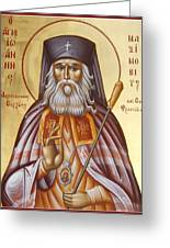 St John Of Shanghai And San Francisco Greeting Card by Julia Bridget Hayes