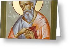 St John the Theologian Greeting Card by Julia Bridget Hayes
