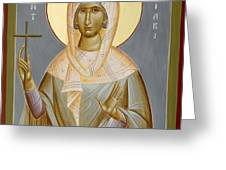St Kyriaki Greeting Card by Julia Bridget Hayes