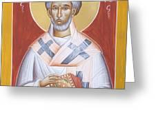 St Lazarus Greeting Card by Julia Bridget Hayes