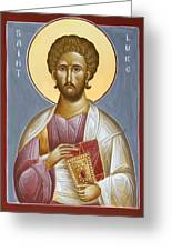 St Luke The Evangelist Greeting Card by Julia Bridget Hayes